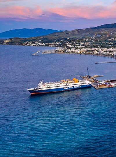 Kos Port Ferry