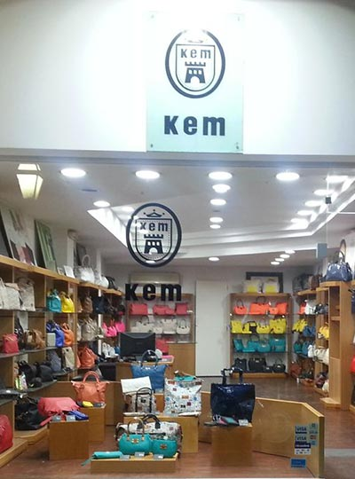 κατάστημα Kem στην Κω