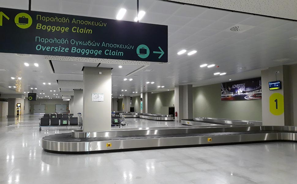 Αεροδρόμιο Κως - Διάδρομος αποσκευών