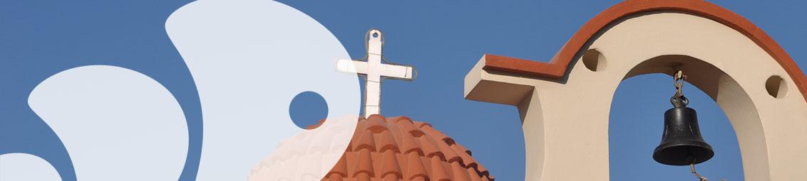 Θρησκευτικοί Χώροι