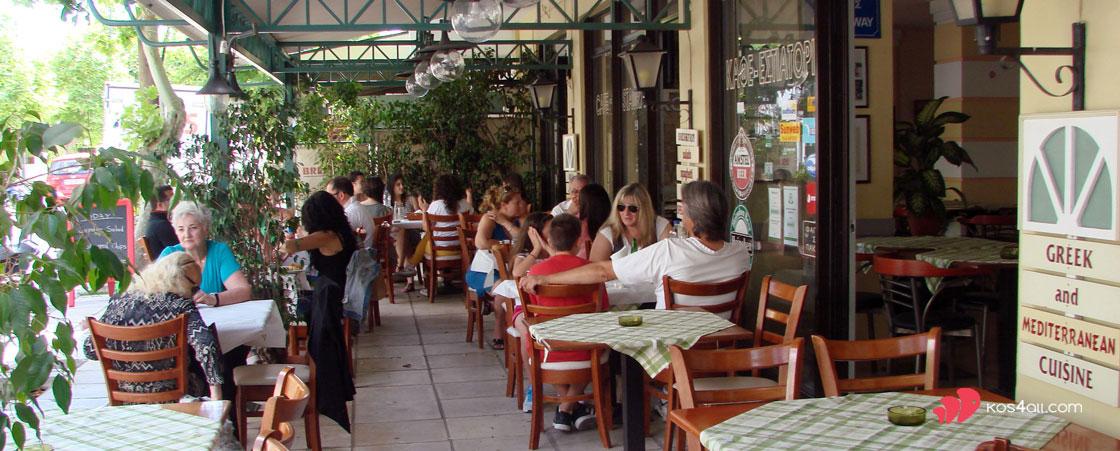 Μπρόντγουεϊ εστιατόριο - Αμερικάνικη κουζίνα - Κως πόλη