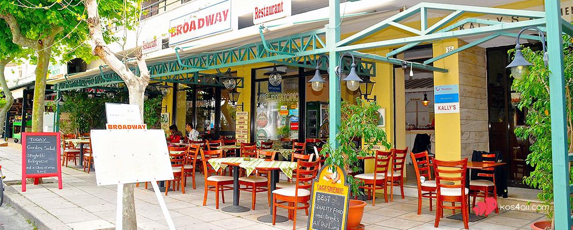 Κως - Μπρόντγοϊ εστιατόριο - εξωτερική άποψη - Κως