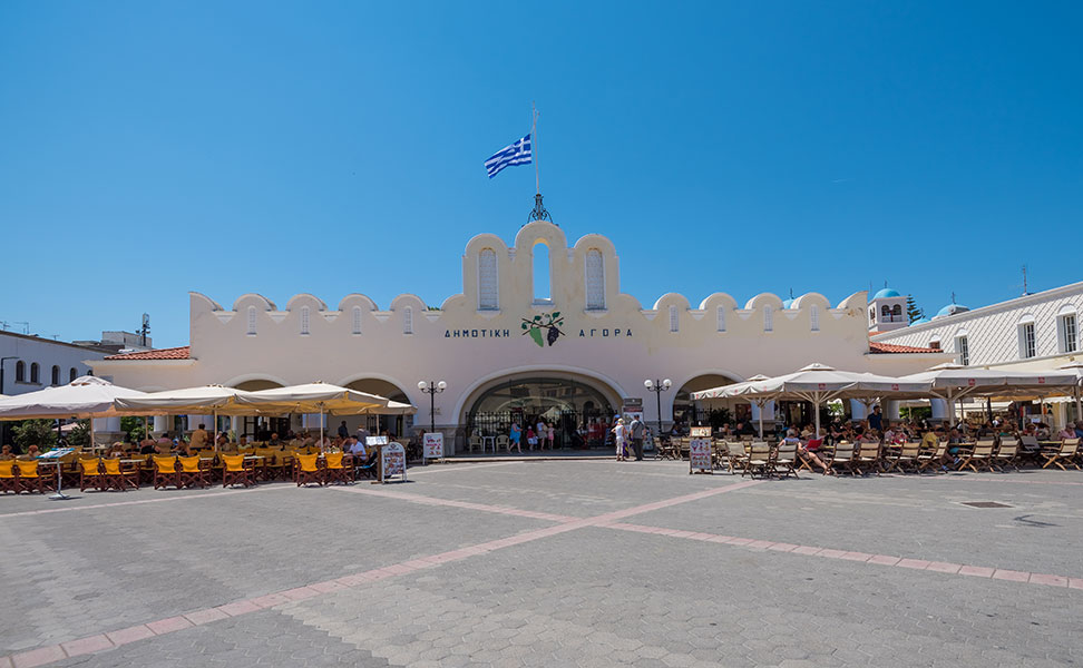 Municipal Market of Kos - Exterior View