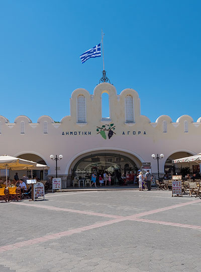 Municipal Market of Kos - Market hall